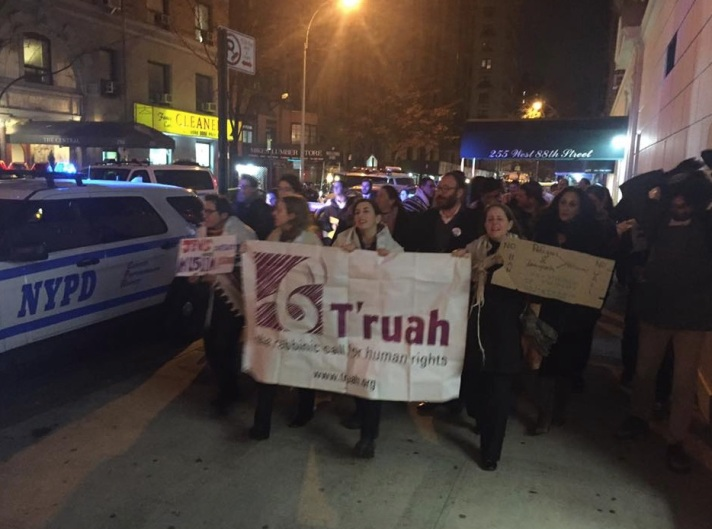 T'ruah protest