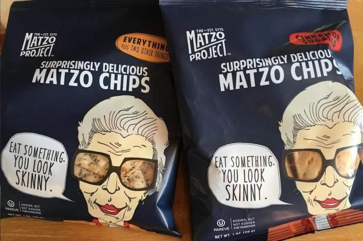 The Matzo Project